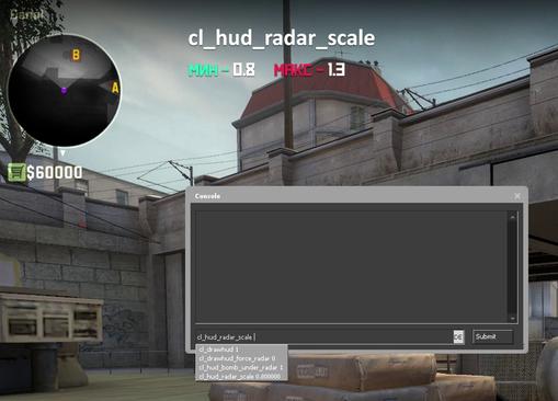 Настройка радара в CS GO
