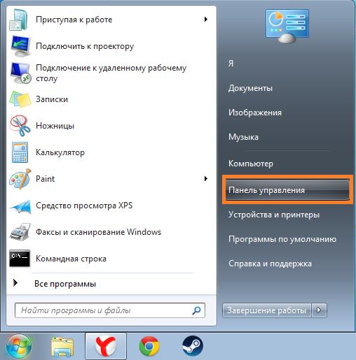 Ваш компьютер блокирует систему VAC в cs go
