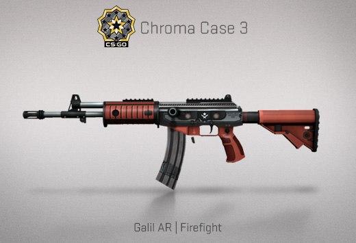 Крафт : Galil AR | Firefight