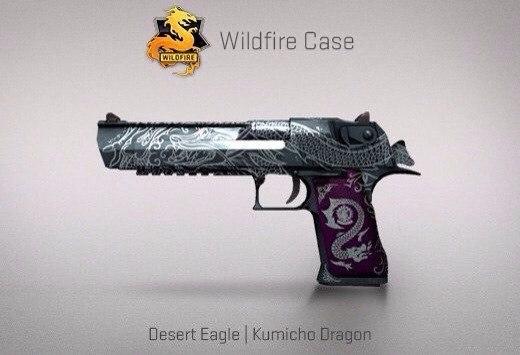 Крафт : Desert Eagle | Kumicho Dragon