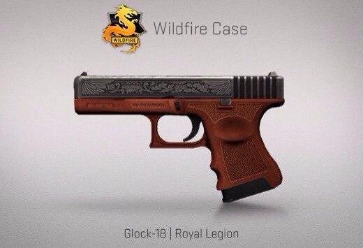 Крафт : Glock 18 | Royal Legion