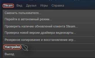 микрофон steam