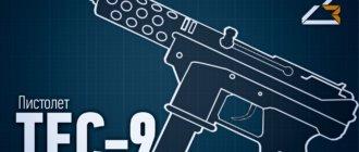 Как стрелять с tec-9 в cs go