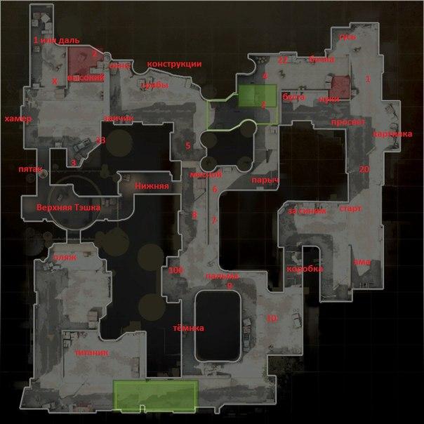 Командная игра в CS GO