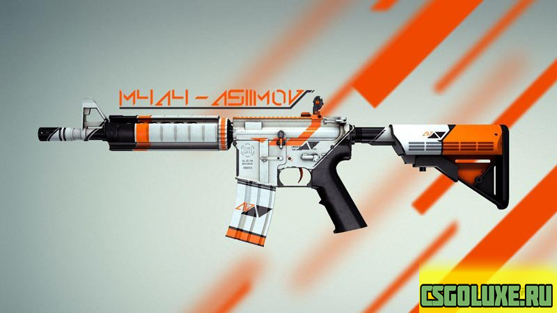 M4A4 ASIIMOV для CS GO