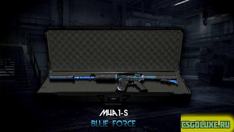 M4a1-S Синяя сила для кс го