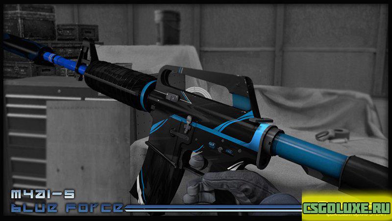 M4a1-S Синяя сила для CS GO