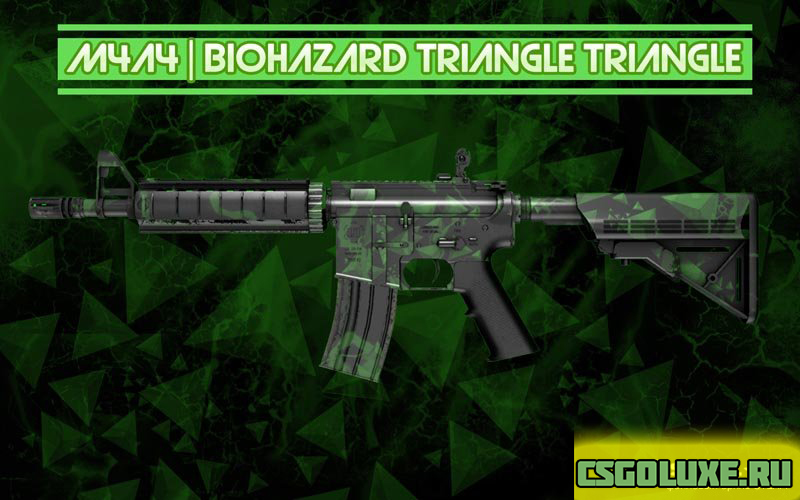 Green Bioharzed для CS GO