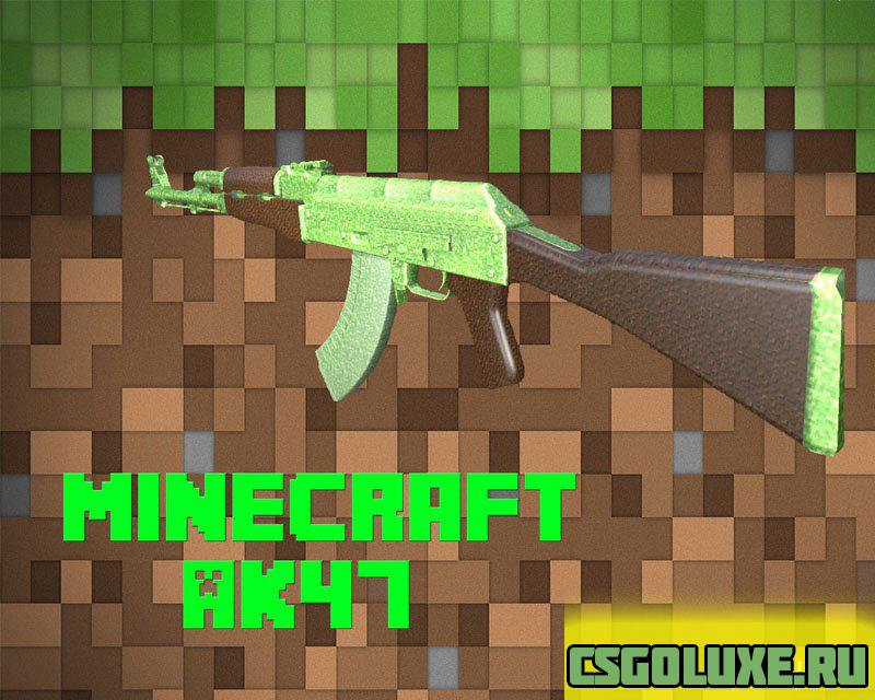 Minecraft AK47 для CS GO