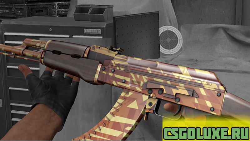 Автомат AK47 Африка для CS GO