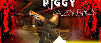 Piggy RAZORBACK для CS GO