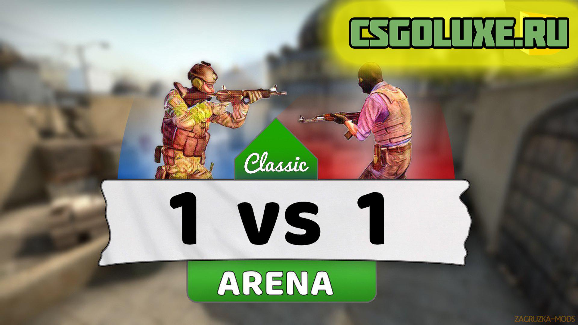 Мод Multi 1v1 Arena для CS GO