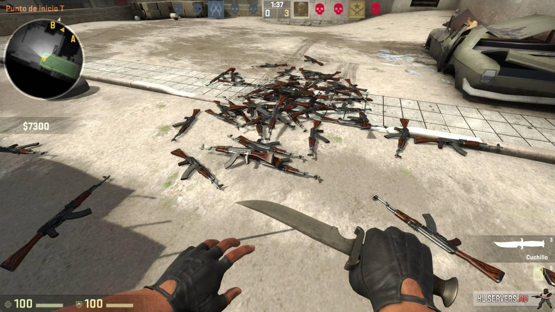 Плагин Give Weapon для CS GO