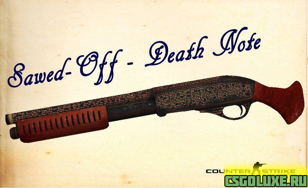 Death Note для CS GO