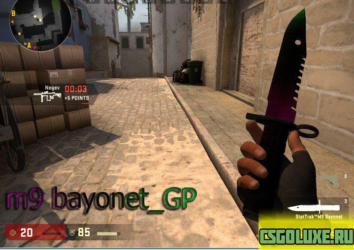 M9 Bayonet GP для CS GO
