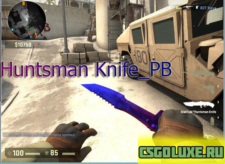 ножа Huntsman фиолетовый для CS GO