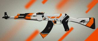 автомата AK47 АЗИМОВ для CS GO