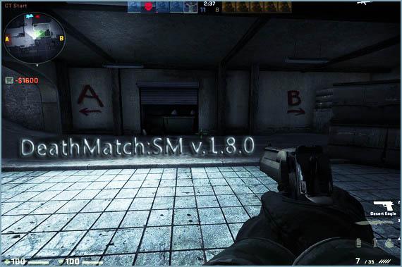 Плагин DeathMatch SM для CS GO