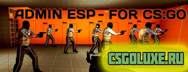 Плагин ESP/WH for Admins для CS GO