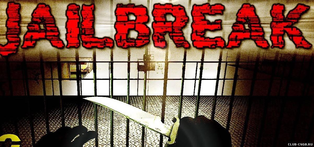 JailBreak МОД для CS GO