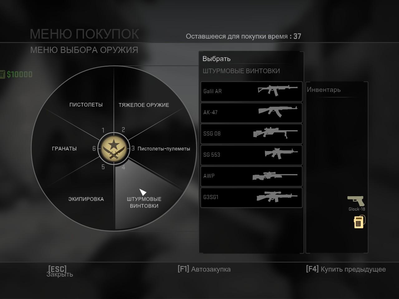 Расширение BuyZone для сервера CS GO