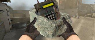 Плагин ArmsRace Fix для CS GO