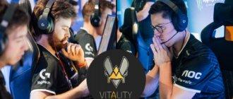 Team Vitality встретится со Sprout в четвертьфинале