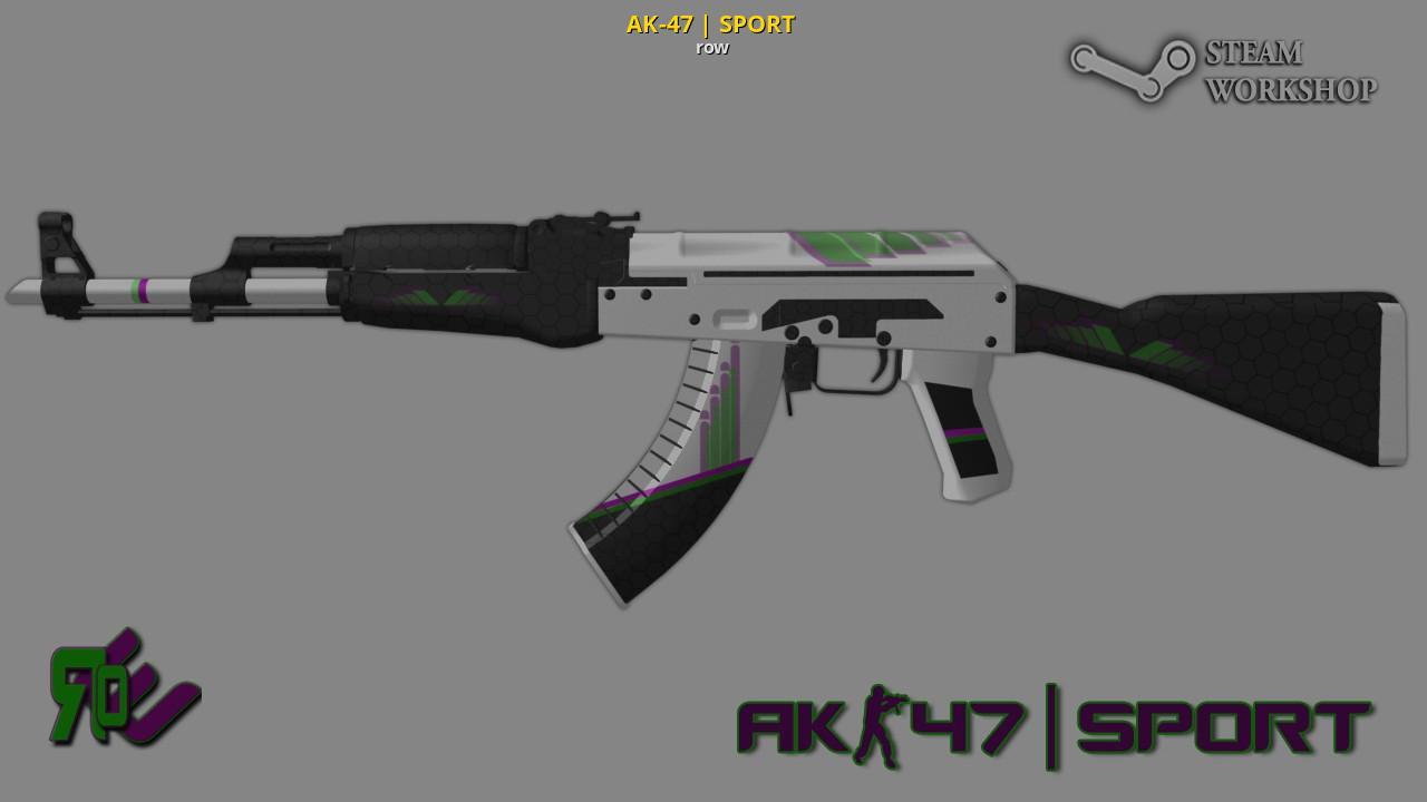 Модель AK47 Спорт для CS GO