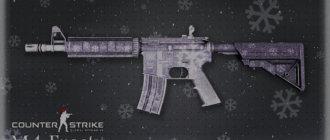 Модель M4A4 Мороз для CS GO