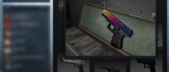 Модель оружия Glock-18 Градиент CS GO