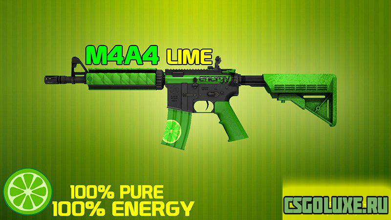 M4A4 Lime (лайм) для CS GO