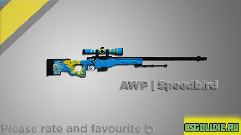 AWP Speed bird для CS GO