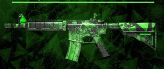 M4A4 Биологическая опасность для CS GO
