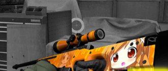 AWP Аниме для CS GO