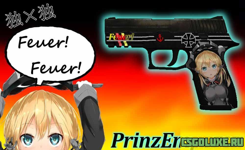 Модель оружия P250 PrinzEmperor для CS GO