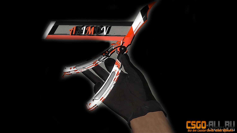Нож - бабочка Азимов для CS GO