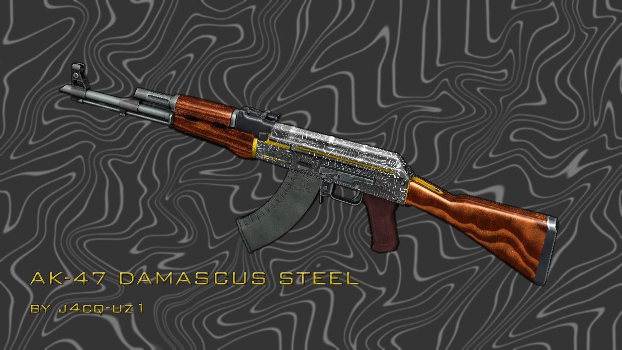 Модель AK47 Damascus Steel для CS GO