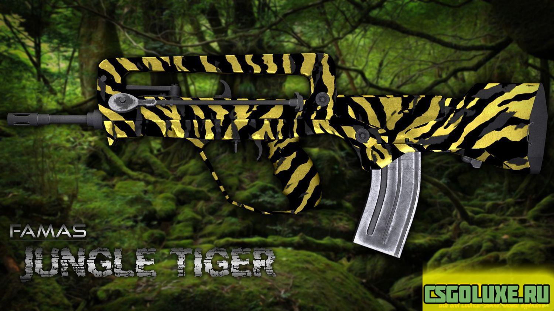 Модель FAMAS Jungle Tiger для CS GO