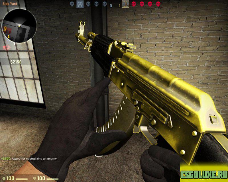 Золотой AK-47 для CS GO