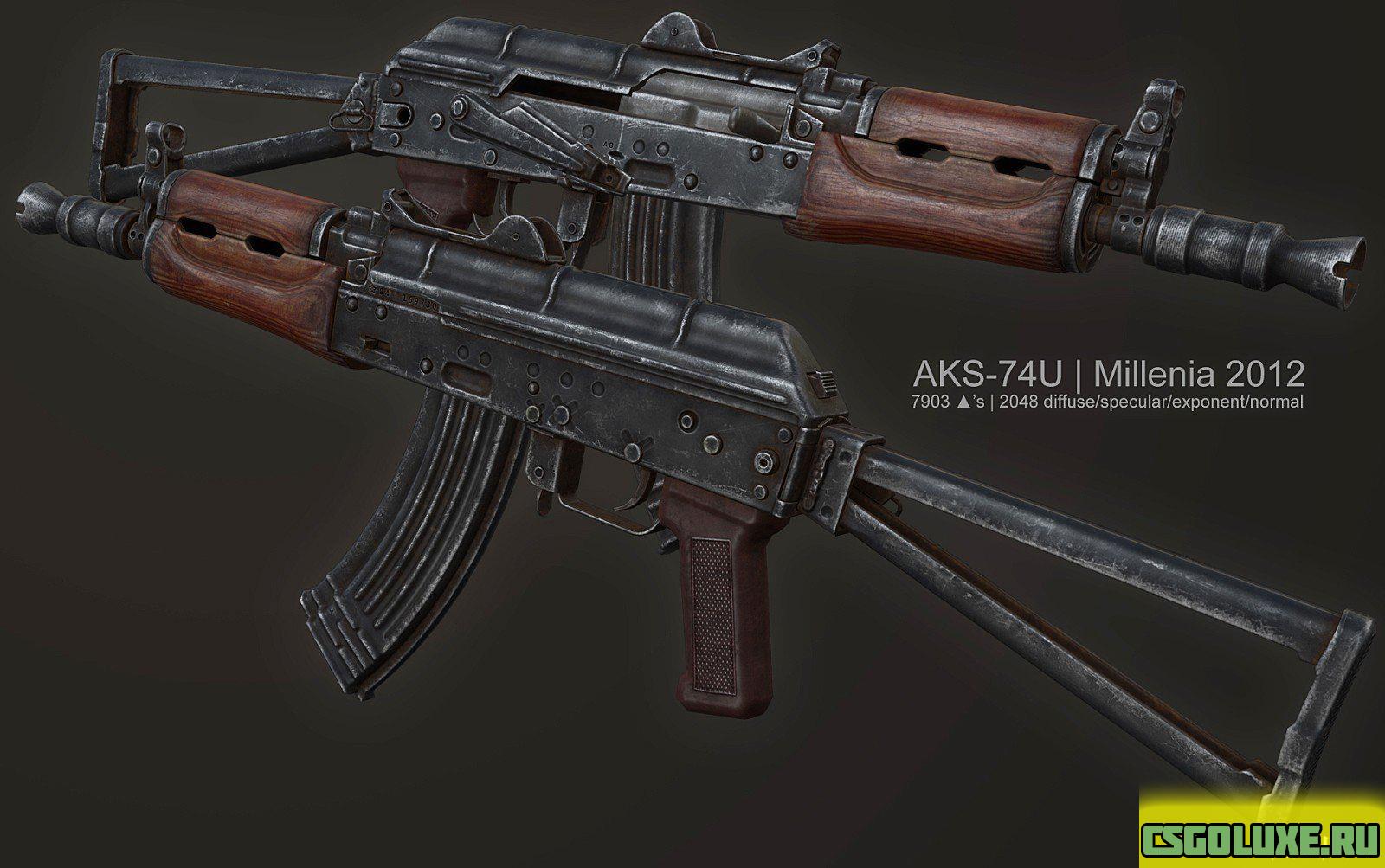 AKS-74U для CS GO