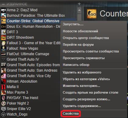 Как переименовать бомбу в CS:GO