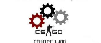 Плагин Fortnite kill feed для CS GO