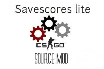 Плагин Savescores lite для CS GO