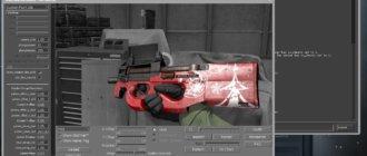 Новогодняя модель P90 для CS GO