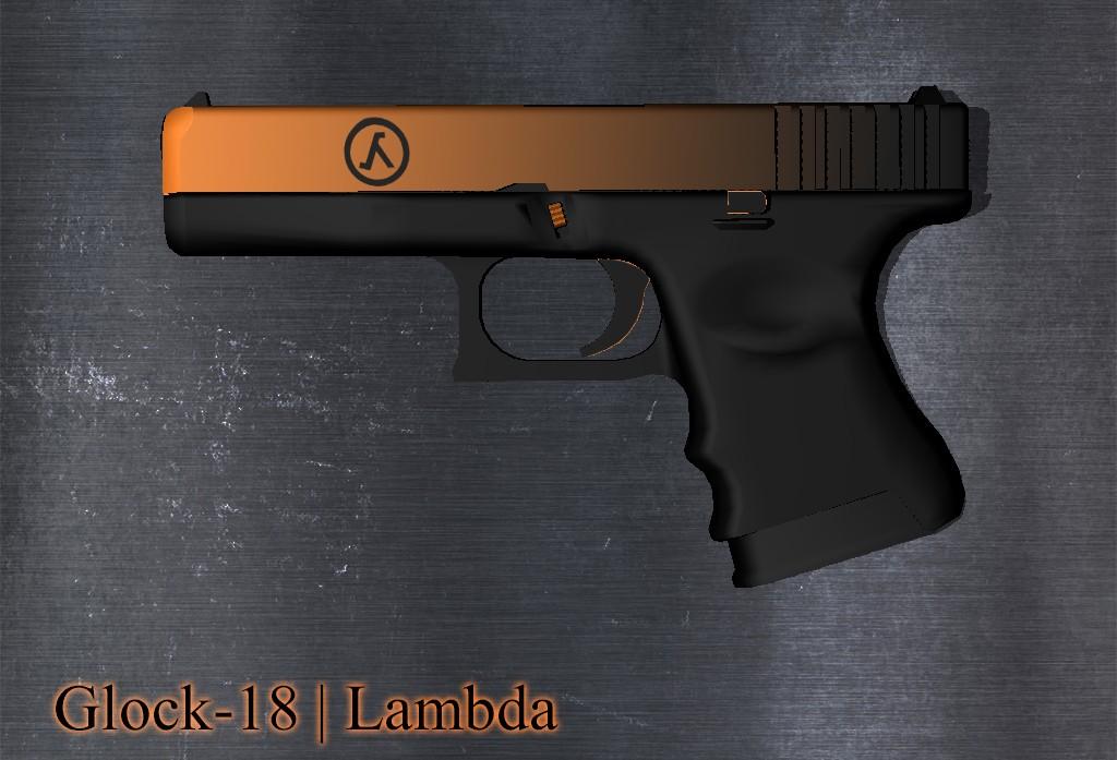 Модель GLOCK-18 LAMBDA для CS GO