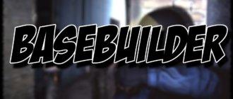 Мод Basebuilder для CS GO