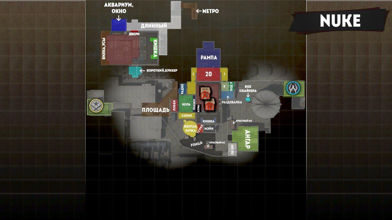 Обозначение точек на карте nuke
