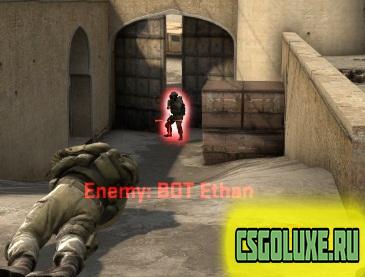 Плагин отметить врага для CS GO