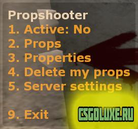 Плагин Propshooter для CS GO