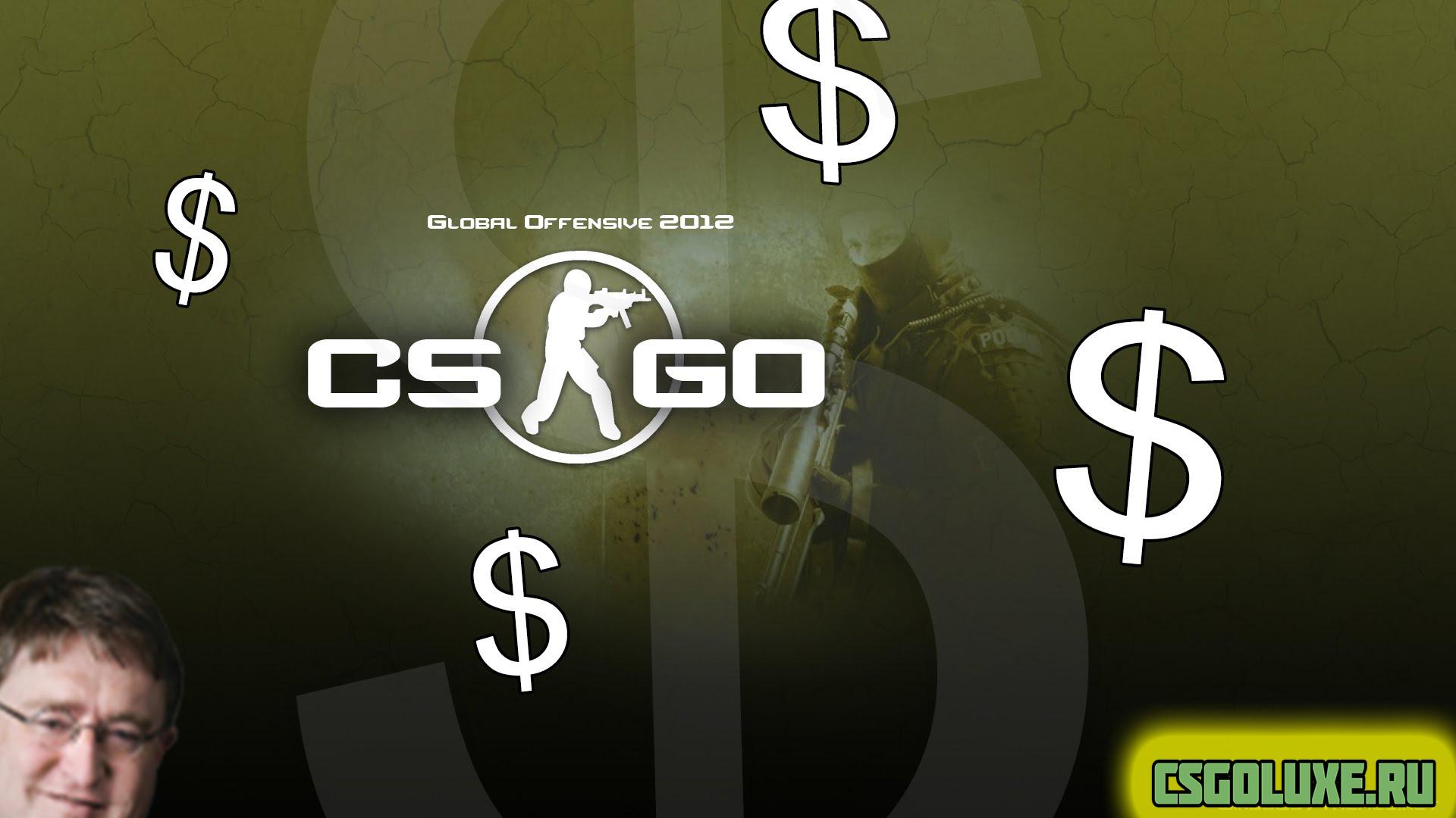 Плагин передача денег для CS GO